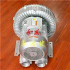 干燥粉塵設備高壓風機