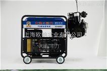手推式10kw小型柴油发电机组价格