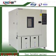 北京高低温试验箱,北京高低温试验箱厂家,北京高低温箱
