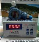 水压脉动仪SYM智能水压脉动监测仪装置畅销水电