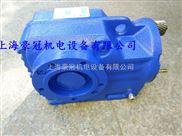 高能效传动SC97-紫光传动减速机