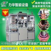力华感应加热设备产品淬火效率高 厂家直销