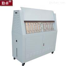 UV3紫外线试验箱