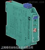 德国倍加福 P+F 开关量输入安全栅 KFD2-SR2-EX1.W