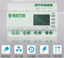 TKSK-4智能照明控制器