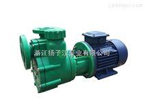 FPZ耐高温塑料自吸泵
