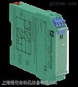 德国P+F安全栅 电压转发器