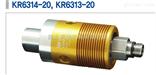 KR6314-20KJC高速加工中心进口旋转接头