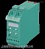 倍加福 P+F安全栅 频率电压电流转换器