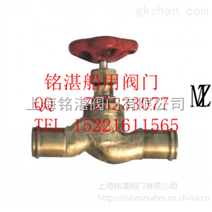 CB301-1977胶管接头青铜和黄铜截止止回阀