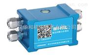 WH-HSL-武汉华和技术WH-HSL液压式静力水准仪智能传感器智能感知自动控制数据采集