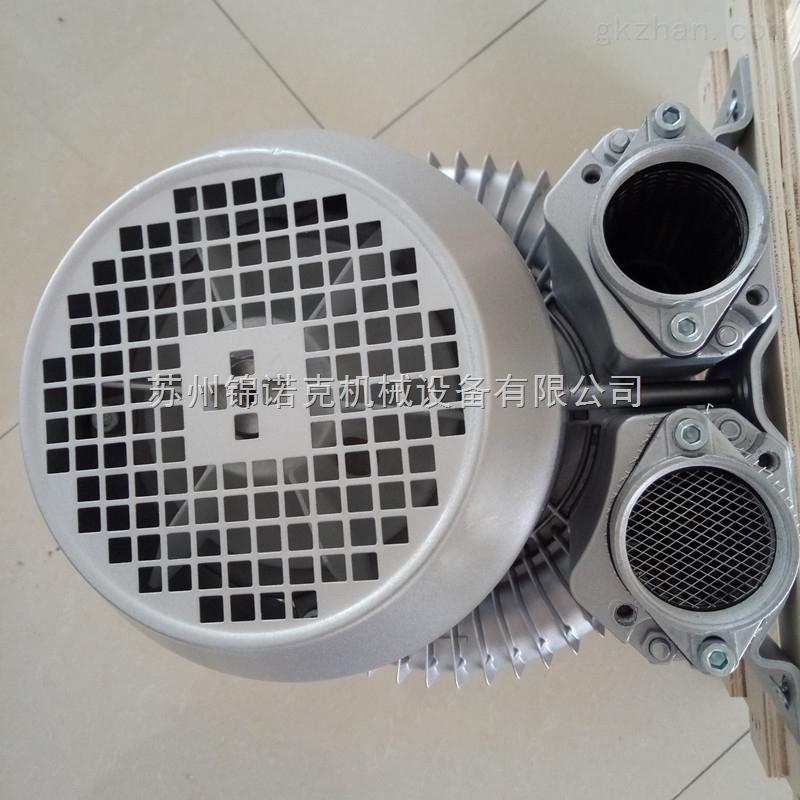 污水处理爆气漩涡气泵 曝气增压旋涡气泵