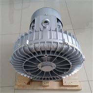 5.5KW真空吸豆機旋渦氣泵XGB5500旋渦氣泵真空泵