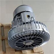 2HB810-AH17高压环形鼓风机