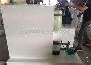 高邑县缓释消毒器生产厂家/缓释消毒设备安装调试及型号配置