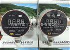 中压油系统XS2100数显压力控制器