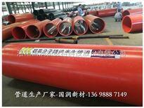 重庆800隧道逃生管