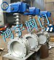 D941W-不锈钢通风蝶阀|电动通风蝶阀