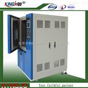 可程式高低温试验箱,可编程高低温试验箱