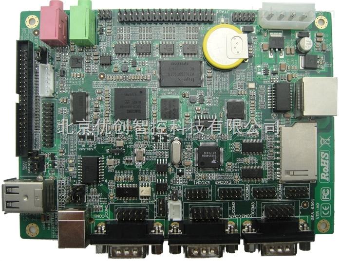 ARM主板AZB-1001