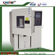高低温箱价格,促销高低温试验箱