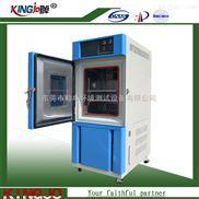 西安高低温测试箱