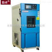高低温湿热试验箱 电池,电子,仪器,汽车?#32771;?#19987;业测试设备
