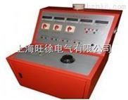 深圳旺徐电气HN-2021B高低压开关柜通电试验台