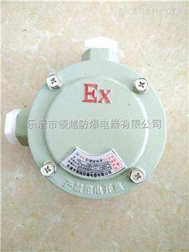 bhd51-g3/4 直角通平防爆接线盒bhd51-g3/4