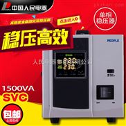 工业电源稳压器,三相自动补偿式电力稳压器