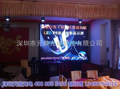 乌鲁木齐室内led高清p3显示屏厂家报价