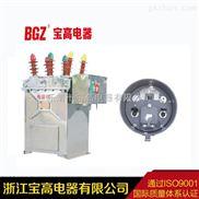 ZW8-12F-高压真空断路10KV智能重合闸柱上分界开关
