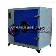 鼎耀机械电容 电阻 电感专用高温烤箱 恒温烘箱 小型老化试验箱