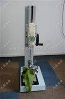测纽扣的拉力仪器钮扣拉力测试仪服装厂专用