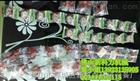 和田红枣包装机/单个红枣包装机