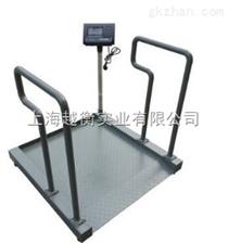 300KG带扶手带引坡的医用轮椅秤