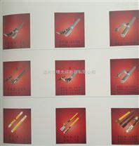 电力电容量高压熔断器保护器