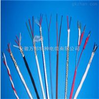 NX-HFF热电偶补偿导线