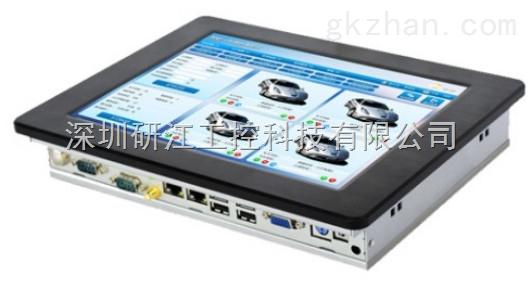 10寸工业平板电脑i5高配置稳定性强
