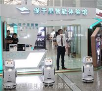 茵特里云小宝打令小寶智能機器人功能多多小宝機器人批发價格美丽