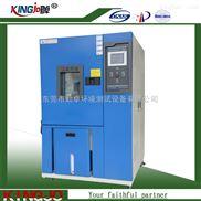 JK-150T仪器仪表高低温试验箱