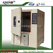 JK-800G高低温湿热试验机 非线性快速温变湿热老化交变箱
