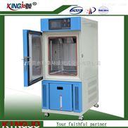 LK-80G-石墨烯基锂电池防爆高低温试验箱