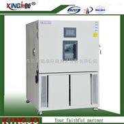 交变湿热高低温箱快速温变恒温恒湿箱高低温快速温度变化试验箱