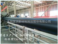 315mmPE农田灌溉管