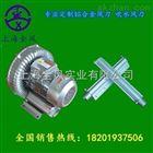 AL-1600mm专业汽车喷涂吹灰专用风刀