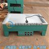 KXS-4型高精度仪表控制优质电砂浴