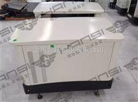 HS10REG翰丝大型汽油10KW三相电启动 燃气发电机 厂家销售