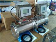 一体式气体涡轮流量计