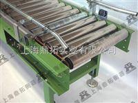 TCS流水线工业滚筒电子平台秤